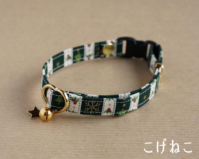 ★クリスマス★【猫用】ツリーの首輪(グリーン)