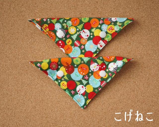 【猫用】クリスマスバンダナ(ボール・グリーン)