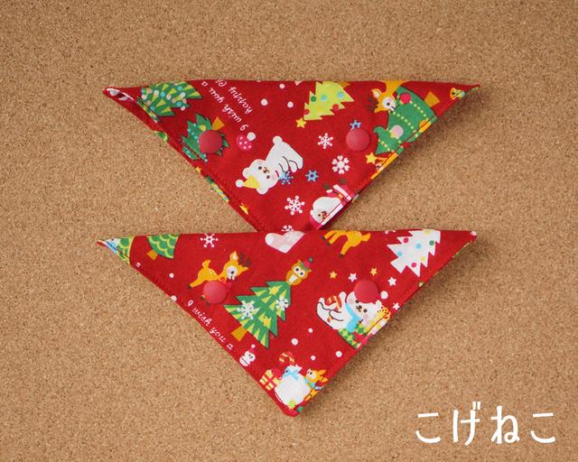 【猫用】クリスマスバンダナ(ツリー・...