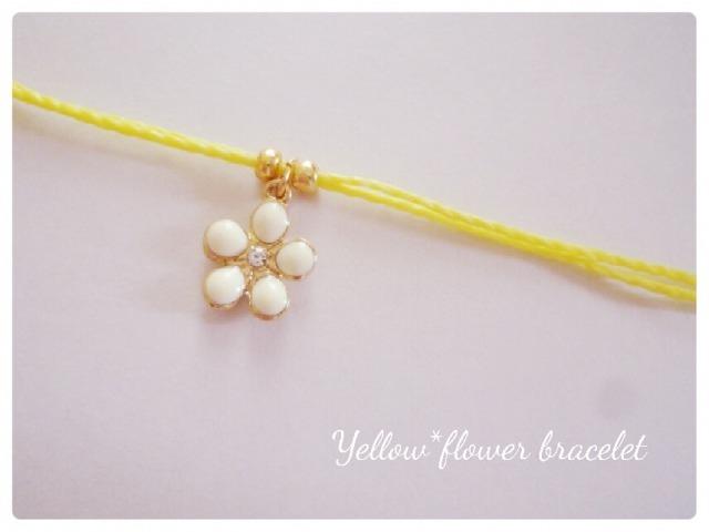 【限定1】yellow* flower シンプルブレスレット