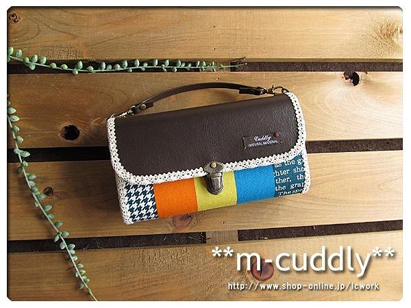 カラフルストライプと合皮の 長財布バッグ