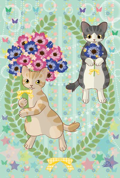 猫のポスカ『アネモネブーケ』