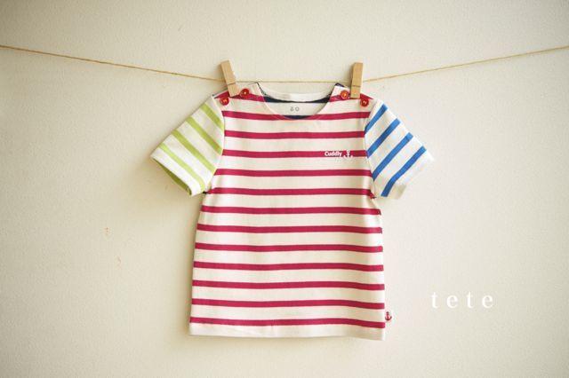 【size80】カラフルボーダーTシャツ(チェリーピンク)