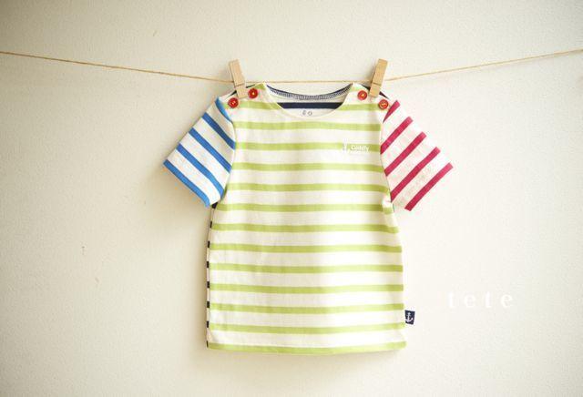 【size80】カラフルボーダーTシャツ(マスカット)