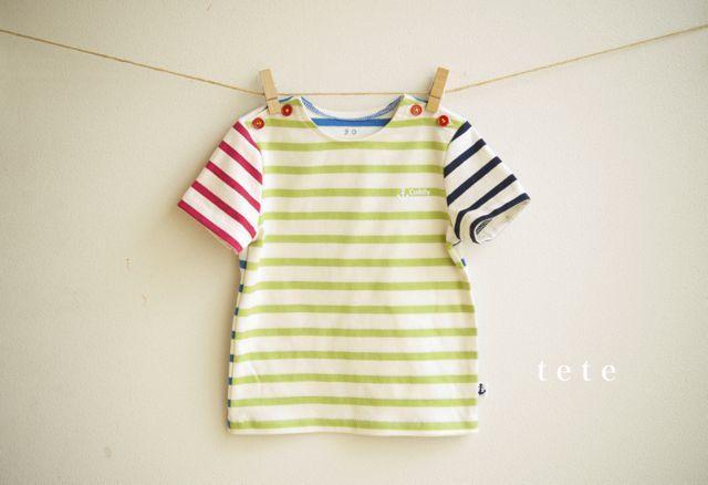 【size90】カラフルボーダーTシャツ(マスカット-2)