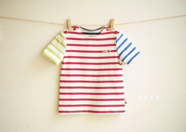 【size90】カラフルボーダーTシャツ(チェリーピンク)