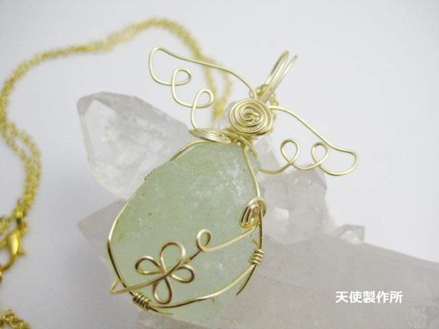 アクアマリン原石のワイヤーペンダント(金)