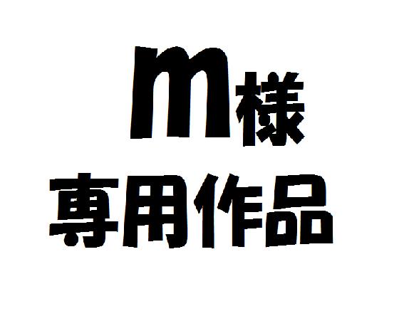 卓上クリスマスツリーセット【単品販売...