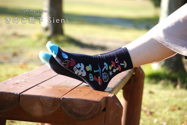 きのこくつしたSieni 【靴下Lサイズ:...