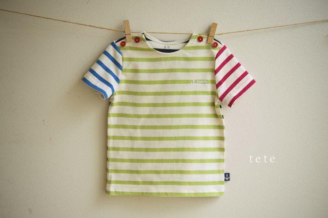 【size90】カラフルボーダーTシャツ(マスカット-1)