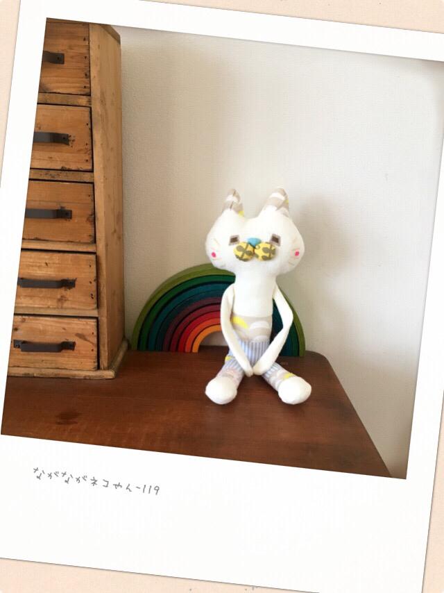 ながながネコやん-119