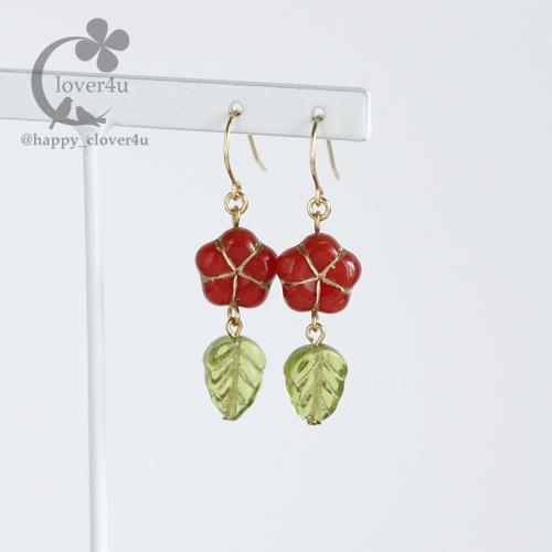 紅梅とリーフのピアス(チェコガラス)/p686