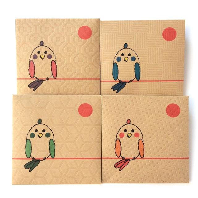 ぽち袋角「日の出小鳥」