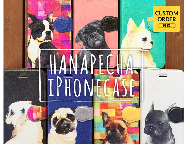 「鼻ぺちゃ犬」のiPhoneケース