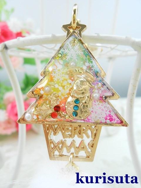 【セール】レインボーカラークリスマス...
