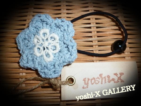 お花モチーフのヘアゴム  *blue*