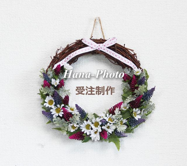 027) 春を待ちわびるリース  ワイルドス...