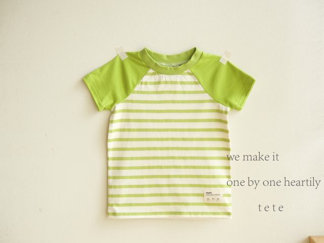 【size110】ラグランTシャツ(マスカット)