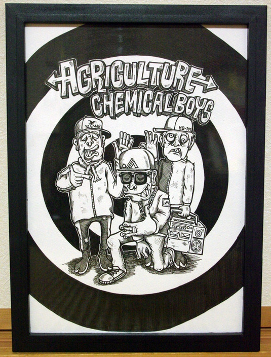 AGRICULTURE CHEMICALBOYS