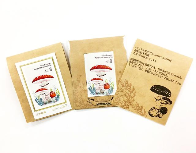 【きのこの切手】ベニテングタケ 82円