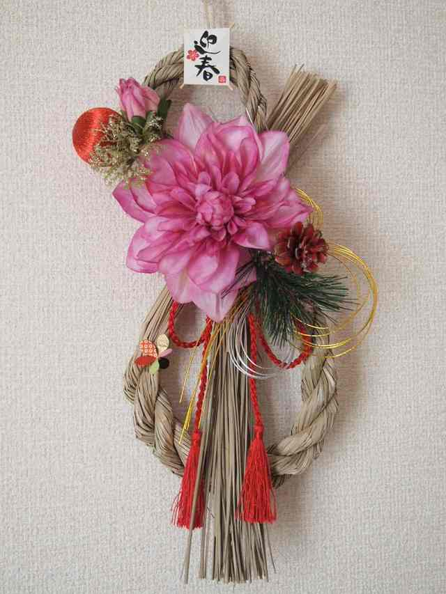 sawa-ya ~ 瓢箪型のお正月飾り・しめ縄...