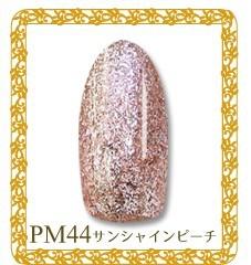 【PM44 サンシャインピーチ】最新型ス...