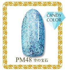 【PM48 空の宝石】最新型スパークリン...