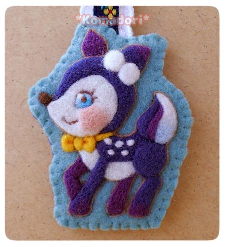 青紫バンビのキーホルダー