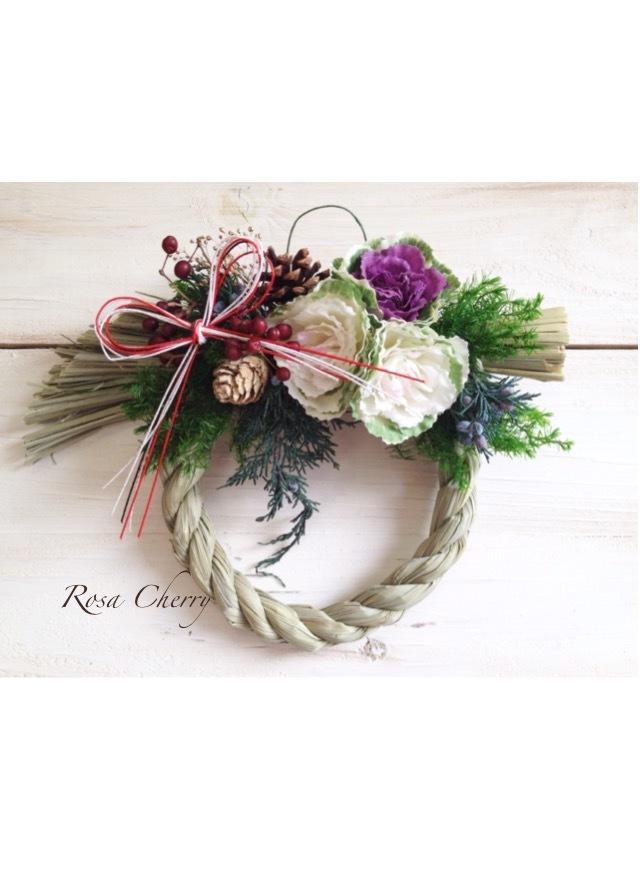 葉牡丹のシックなしめ縄飾り*送料無料