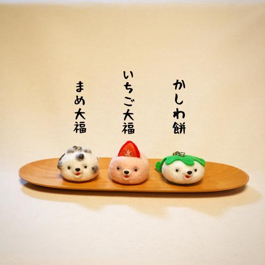 和菓子モチ太郎