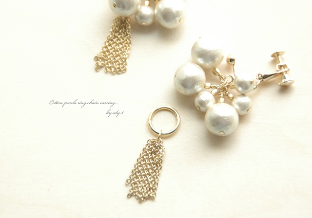 2way cottonpearl chainイヤリング