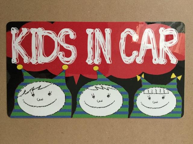12月限定 在庫処分 3姉妹『KIDS IN CAR...