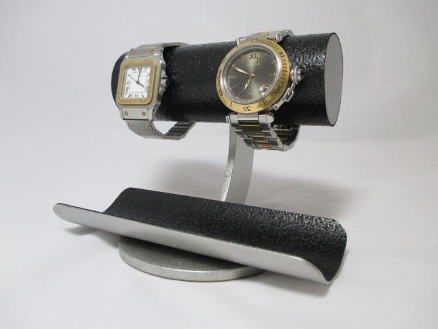 黒2本掛けロングトレイ丸パイプ腕時計スタンド ブラック ak-design