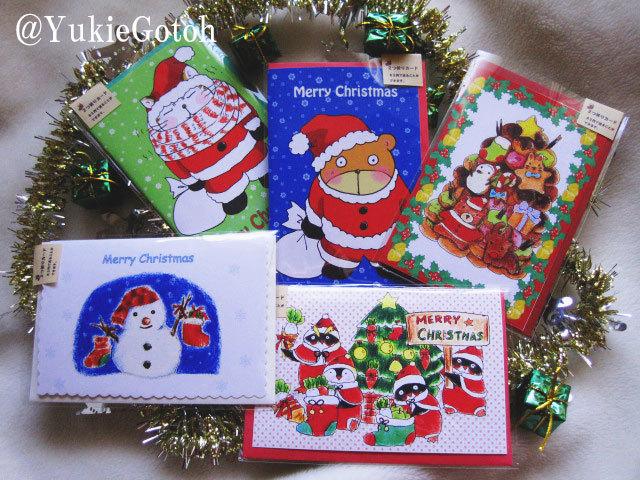 2つ折りクリスマスカードセット