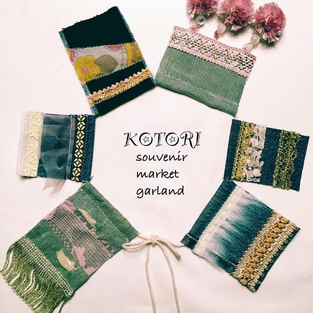 "souvenir market garland""denim/F""〜..."