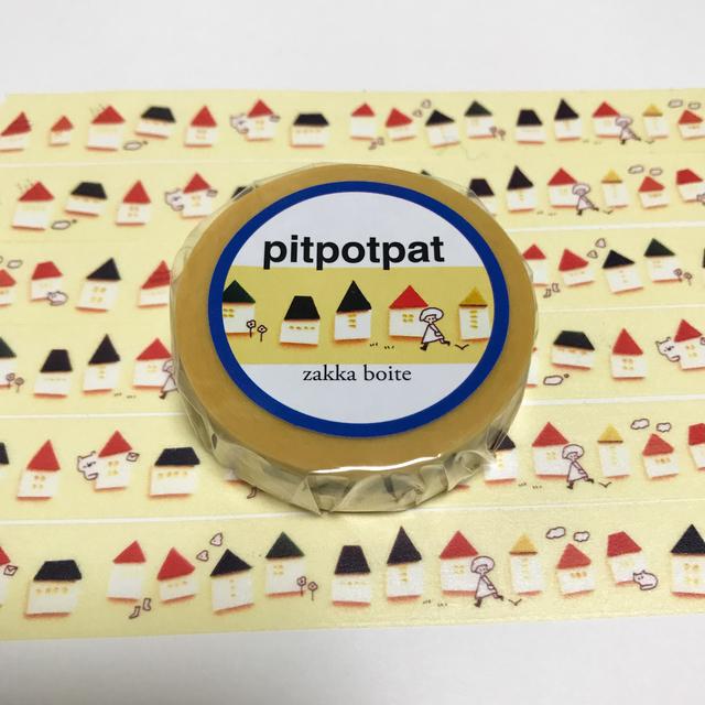 pitpotpat《街並み》マスキングテープ