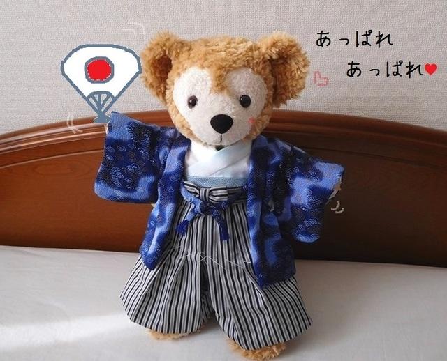青海波羽織&ストライプ袴 ヌイグルミ...
