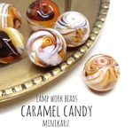 caramel candy beads〜6pcs〜