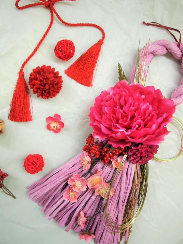 芍薬のお正月飾り ピンクパープル タ...