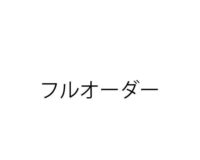 sugiaya4282様ご専用オーダー/石留め