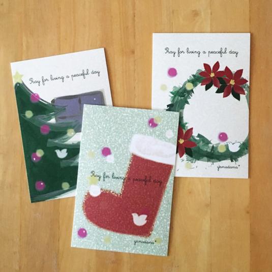 クリスマスポストカードセット