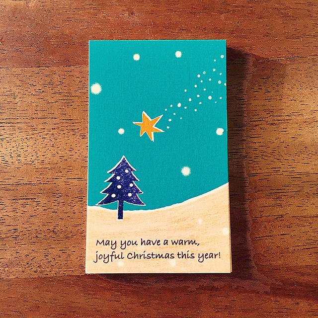 クリスマスツリーと流れ星 メッセージ...