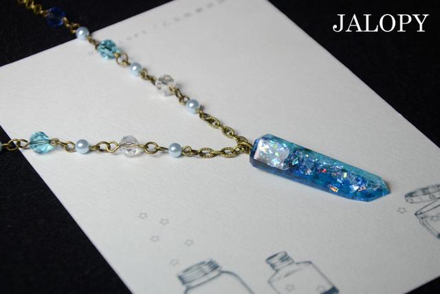 オーロラ結晶のネックレス-蒼海-