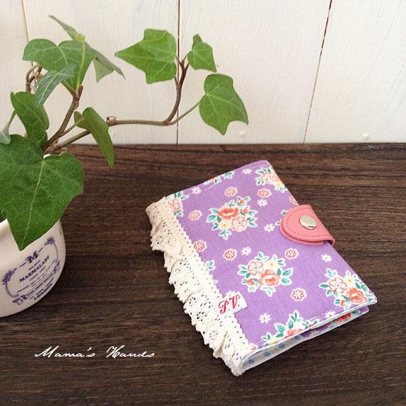 ★20% off SALE★ ラベンダー 花 レース 紫 カードケース♪