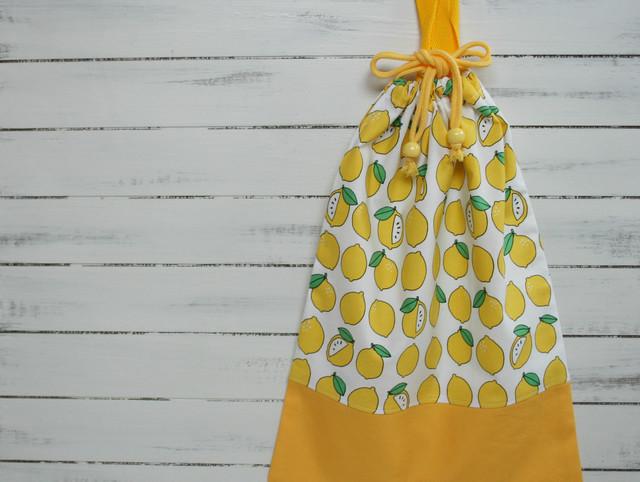 入園入学準備 レトロなレモンの体操着袋