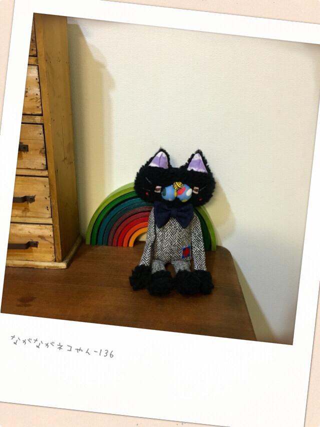 ながながネコやん-136