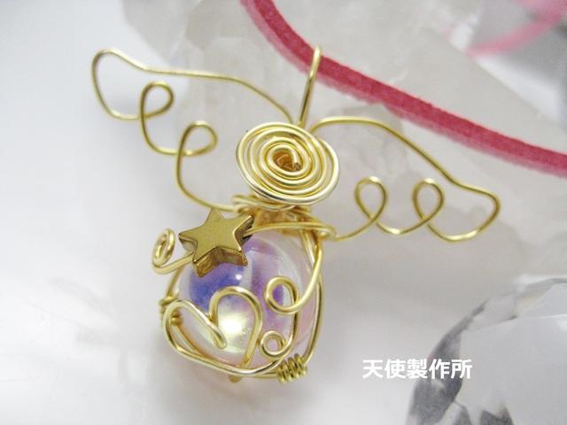 SALE☆ピンクルナフラッシュと星のペン...