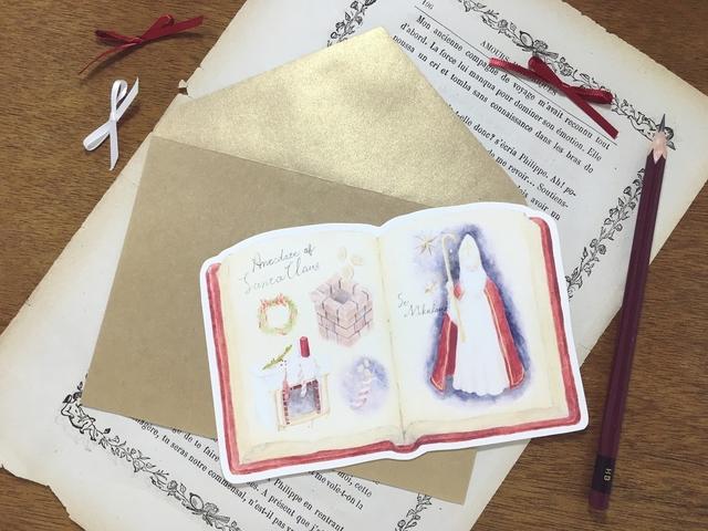 サンタクロースについての本カード