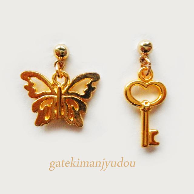 再販不可◆蝶と鍵のチタンピアス【イヤ...