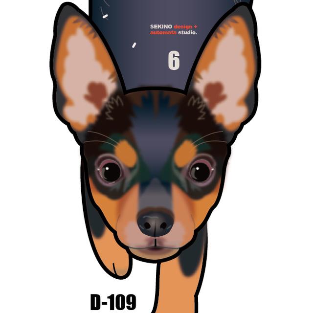 D-109 ミニチュアピンシャー-犬の振り子...